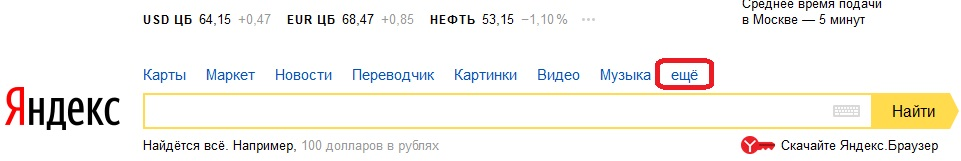 money-yandex-ru1