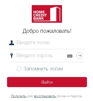 https://ib.homecredit.ru/ibs/ru/login
