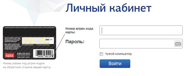 https://pay.carbon-card.ru/personal/pub/Login