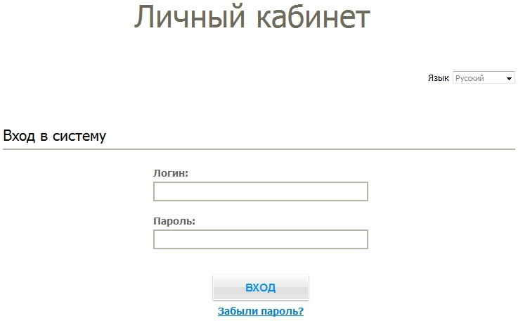 https://pws.rn-card.ru/pws_murmansk/login.do